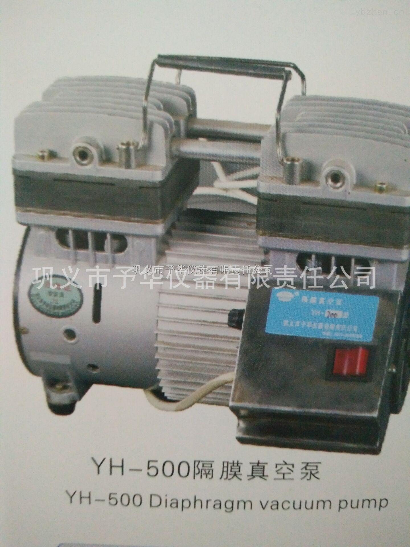 YH-700-微型实验室用防腐隔膜式真空泵生产厂家