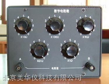 电路来调节所需的工作点电流及电压