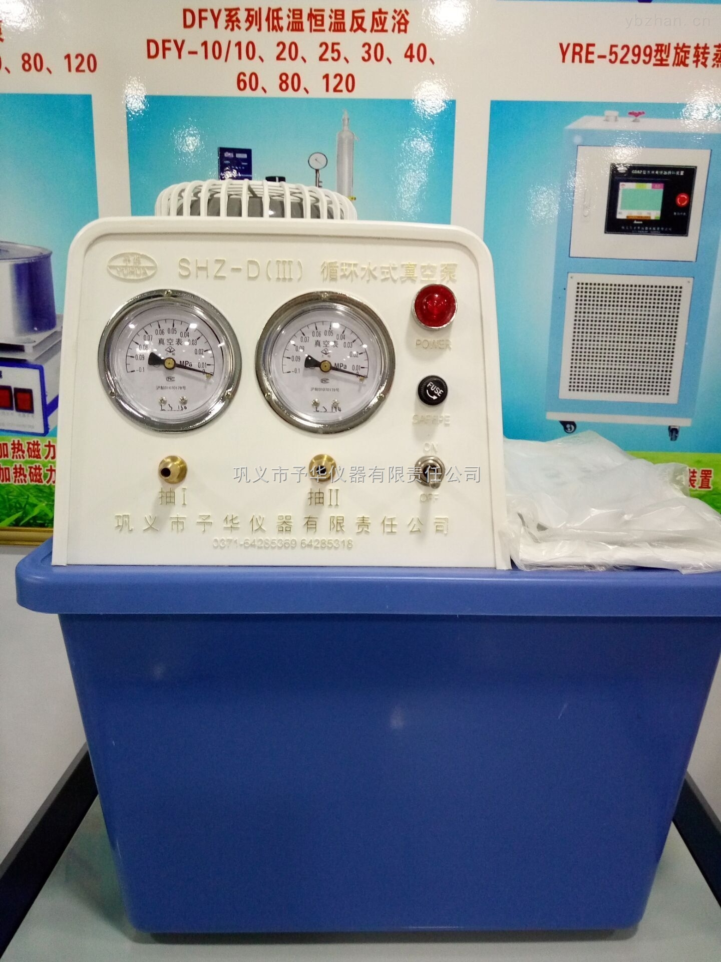 SHZ-D(Ⅲ)-臺式循環水多用真空泵予華儀器熱銷產品