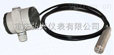 国产HXYW系列液位变送器