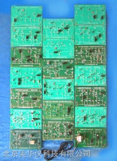 模拟电子电路实验板
