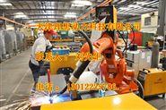 濰坊全自動焊接機器人廠家配件