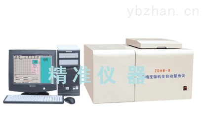 ZDHW-8000型量热仪-ZDHW-8000微机制冷量热仪