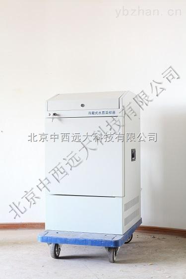 库号:M348436-便携式水质采样器 型号:ZYF-SMA-S-N
