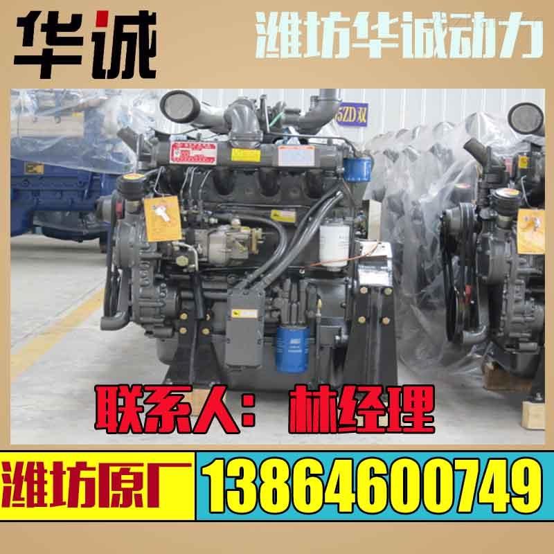 破碎机潍柴4100柴油发动机