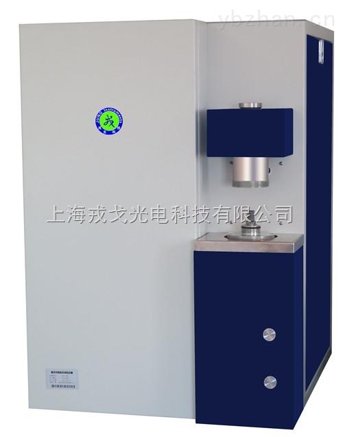 ONH-703-氧氮氫聯測分析儀ONH-703