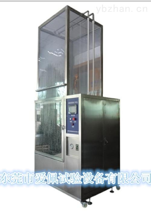 擺管淋雨試驗箱/IP56防水試驗箱