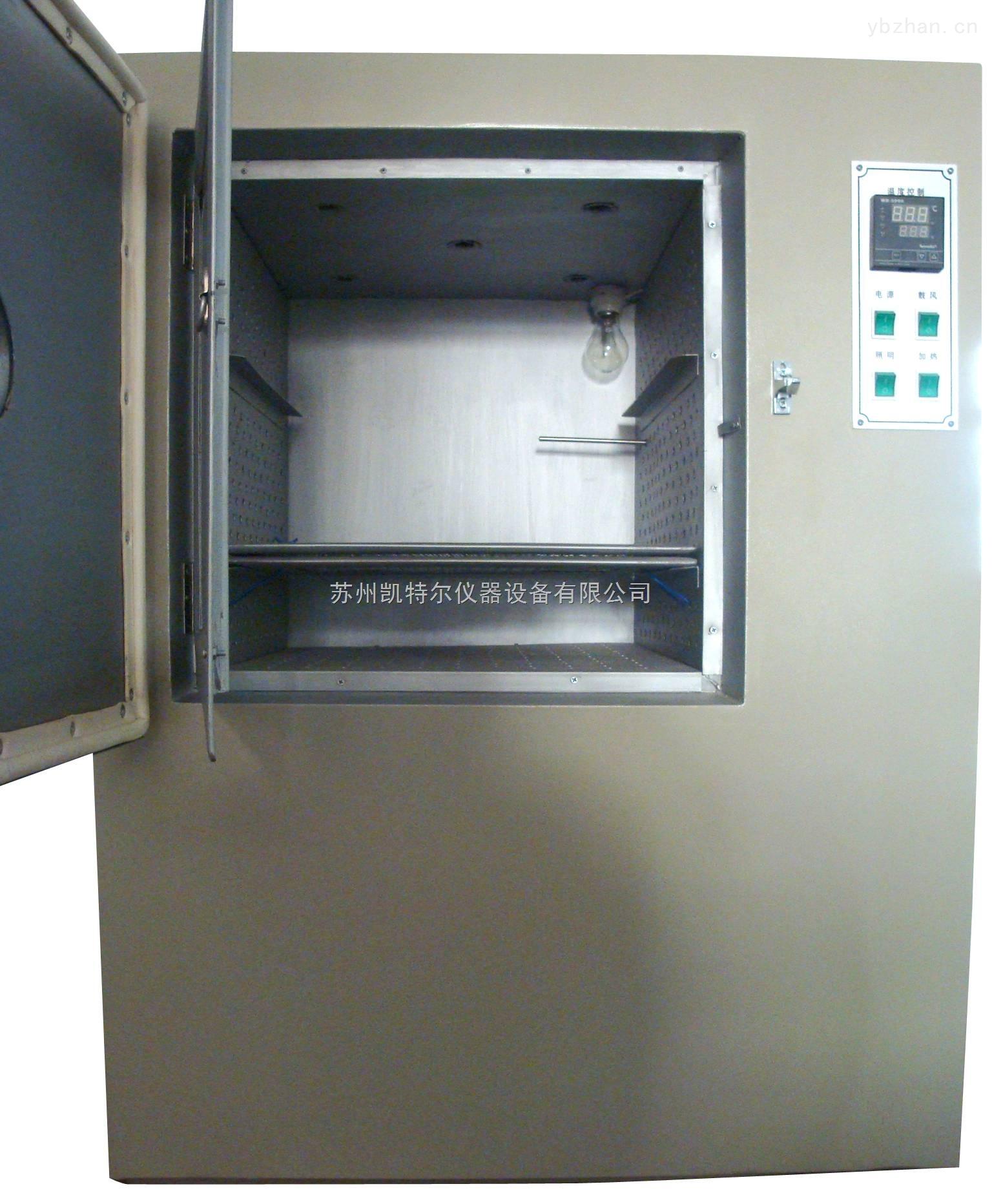 K-WKL-B-滿足GB2951標準老化試驗箱生產廠家