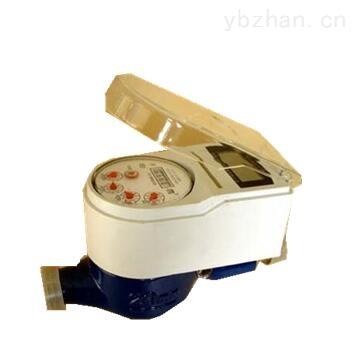IC-西安秦威IC卡干式水表