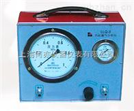 LLQ--3型汽车气缸漏气分析仪