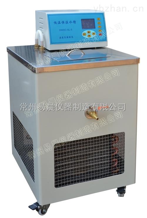 低温水槽厂房