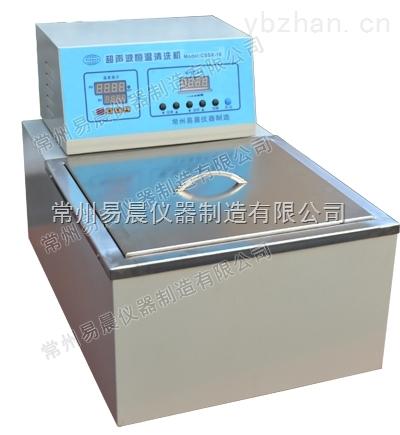 超声波恒温水箱