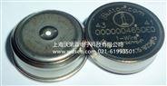 DS1923无线温湿度验证仪
