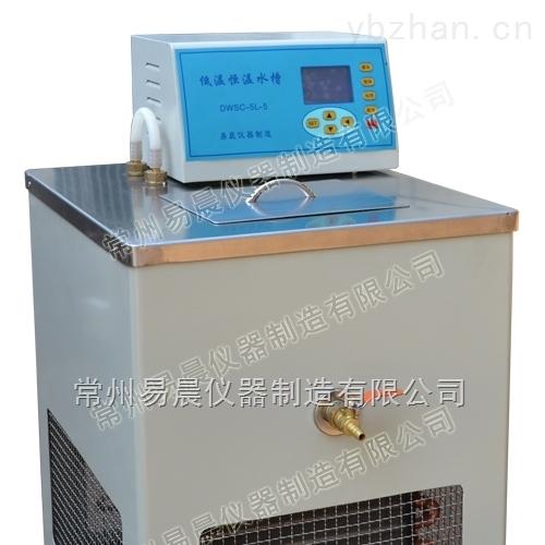 低温水槽作用