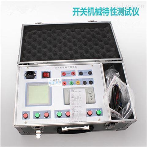 高壓開關機械特性測試儀