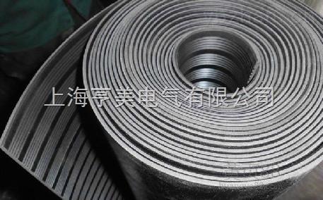 4mm高压绝缘橡胶毯/配电房用高压绝缘垫/黑色橡胶地垫