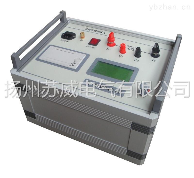 新型SW4005B智能回路电阻测试仪供应选型