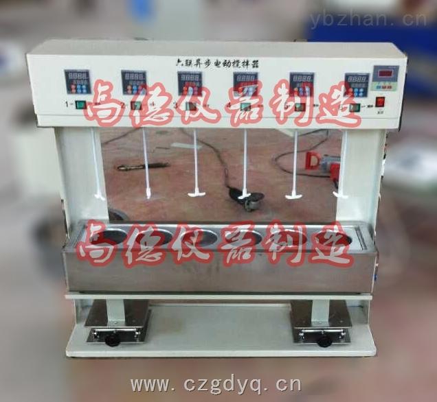 JJ-4Ab-六聯水浴電動攪拌器/電動攪拌水浴鍋