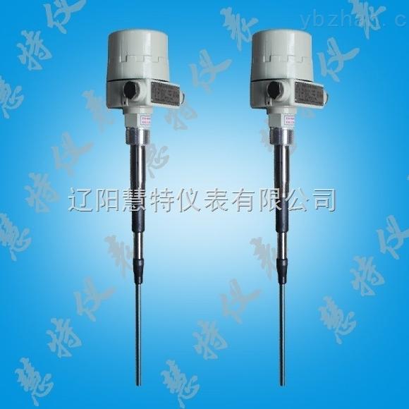 射频导纳料位计RF8800