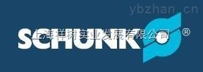 雄克首选上海祥树尚工代理SCHUNK气缸卡盘卡爪GSM-P 32-E-090 304