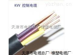 銅芯控制電纜KVVRP-16*2.5銷售商