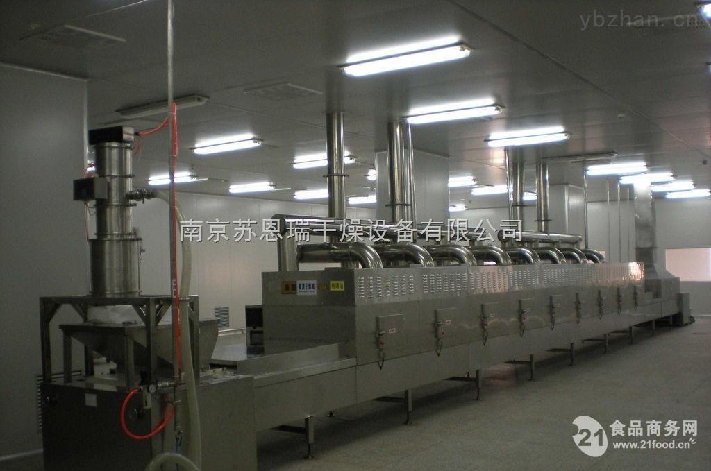 RWBS-20S-RWBS中药材隧道式灭菌干燥箱2016新型号