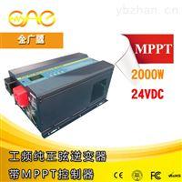 FSI-20224工頻太陽能逆變器12V24V2000W