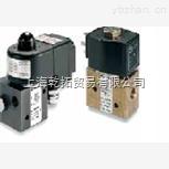 供应海隆直动式电磁阀,HERION直动式电磁阀参数