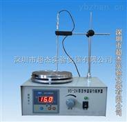 佛山汕頭惠州恒溫磁力攪拌器價格-85-2a磁力攪拌器廠商