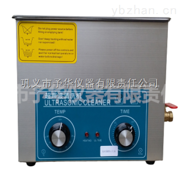 KQ-2200DB-KQ-2200DB工業臺式超聲波清洗器專業生產廠家