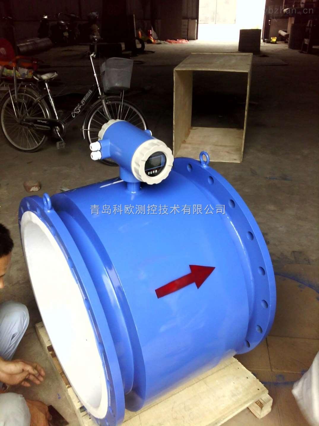 濟南插入型電磁流量計接線污水流量計價格低