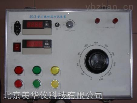 过电压保护器测试仪*