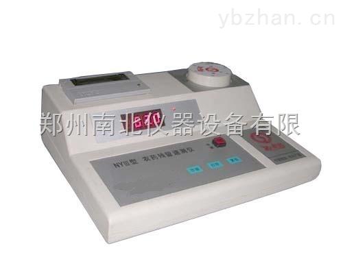 农残速测仪/农药残留速测仪/农药残留检测仪价格
