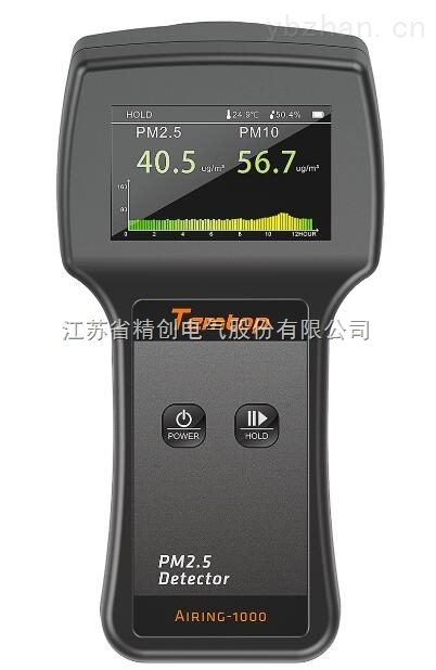 美国Temtop激光PM2.5,PM10检测仪Airing-1000