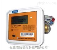 威胜WMLR-DN(15-40)户用热量表