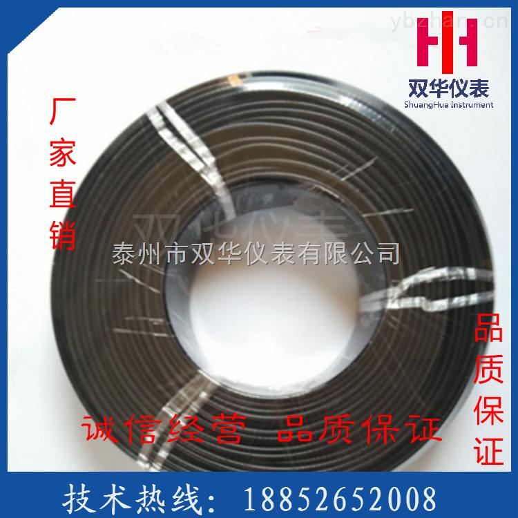 厂家直销  双华供应  普通屏蔽型热电偶补偿导线