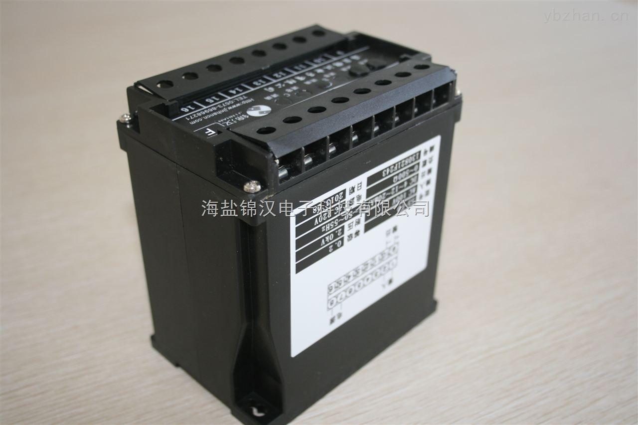 N3-WD型有功功率变送器