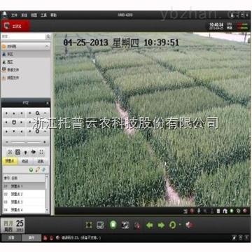"TPWL育种小区远程监控系统为农业育种""锦上添花"""