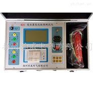 高效率全自动变压器变比测试仪型号