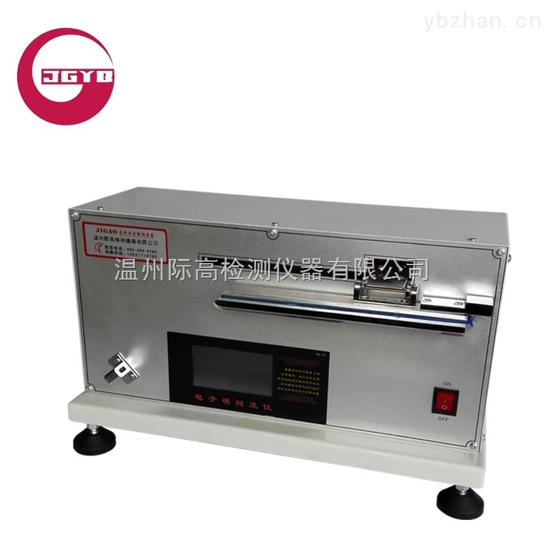全自动织物硬挺度仪/际高研发制造-高清图片