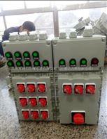 BXM控制加油站防爆照明配电箱