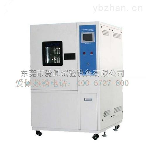LED高溫老化箱/高精度高溫老化試驗箱