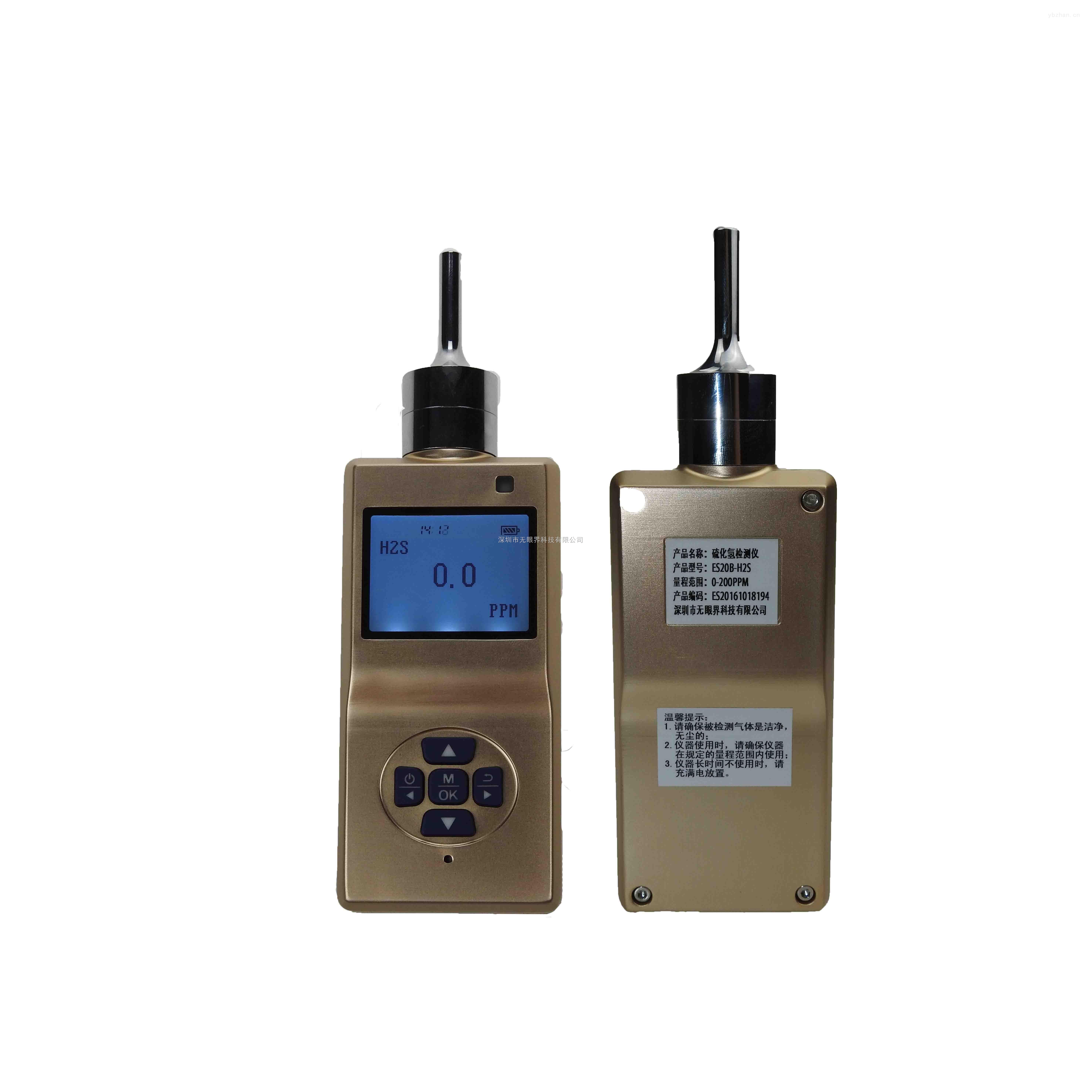 ES20B-NH3-便攜式氨氣檢測儀泵吸式氨氣濃度探測器手持式氨氣泄漏報警儀
