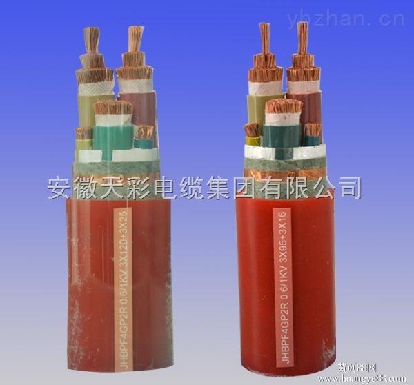 阻燃硅橡胶绝缘电力电缆专业生产厂家