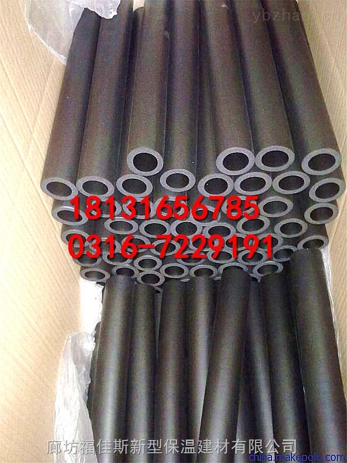 吴忠橡塑保温管 橡塑管规格型号