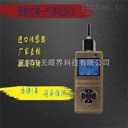 泵吸式氯化氢气体检测仪手持扩散式 便携式智能HCL浓度报警仪