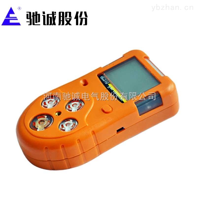 GC310-手持式復合氣體檢測儀河南廠家直銷手持式復合氣體檢測儀