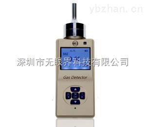 手持式臭氧浓度检测仪臭氧泄漏报警器