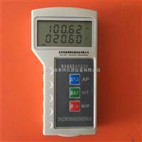 KDPH-102型數字溫濕度大氣壓力表