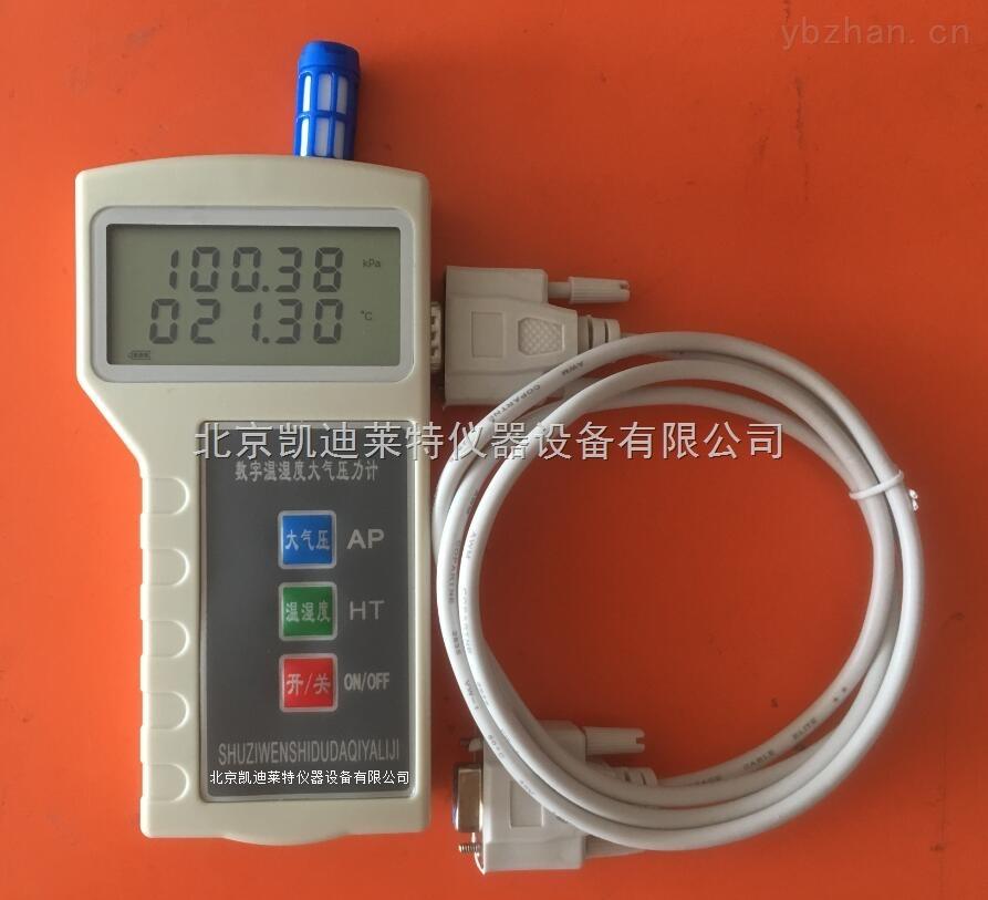 KDPH-103型能連接電腦的大氣壓力計